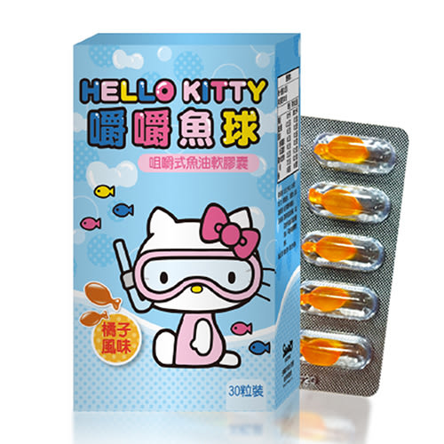 Hello Kitty 嚼嚼魚球 甜橘風味(30顆/盒)