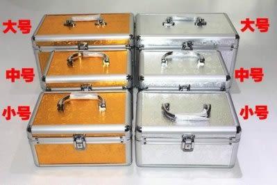 工具箱鋁合金化妝箱  大號【藍星居家】