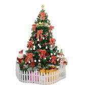 聖誕樹加密豪華套餐節日場景布置裝飾用品【步行者戶外生活館】