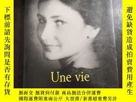 二手書博民逛書店法文原版Simone罕見Veil Une vie【一生】Y254