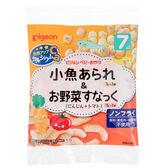 貝親 小魚米果球&紅蘿蔔蕃茄點心/寶寶餅乾(7個月以上適用)