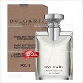 BVLGARI大吉嶺極緻淡香水100mL-TESTER(環保盒)[99533]