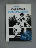 【書寶二手書T7/原文小說_HDI】達洛威夫人Mrs. Dalloway_Woolf