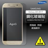 保護貼 玻璃貼 抗防爆 鋼化玻璃膜Galaxy A5 (2017)螢幕保護貼 SM-A520F/DS