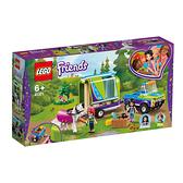 LEGO樂高 FRIENDS 41371 米雅的馬兒運輸車 積木 玩具