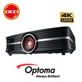OPTOMA UHD65BE 極黑限定版 4K家庭劇院 HDR投影機 公貨 三年保固 送100吋精緻布幕