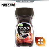 【雀巢 Nestle】雀巢咖啡濃醇風味罐裝 170g