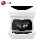[LG 樂金]2公斤 MiniWash迷你洗衣機 (加熱洗衣) / 冰磁白 WT-D200HW