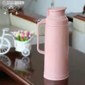 五月花熱水瓶家用 保溫瓶 保溫壺玻璃內膽暖水壺 暖壺宿舍學生用igo 「繽紛創意家居」