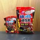 GEX 日本 五味【金魚專用活性碳3入 】吸髒 吸臭 除色 淨水 魚事職人