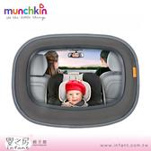 【嬰之房】美國 munchkin 寶寶後視鏡