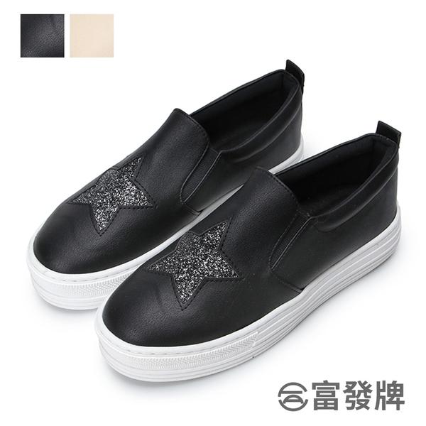 【富發牌】大星厚底休閒懶人鞋-黑/杏 1BW46