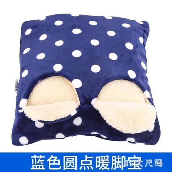 220V暖腳寶床上睡覺用加熱坐墊辦公室取保暖腿熱腳墊捂腳神器 QQ16161『MG大尺碼』