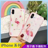 火焰鳥玻璃殼 iPhone iX i7 i8 i6 i6s plus 炫彩紋路手機殼 粉邊軟框 保護殼保護套 防摔殼
