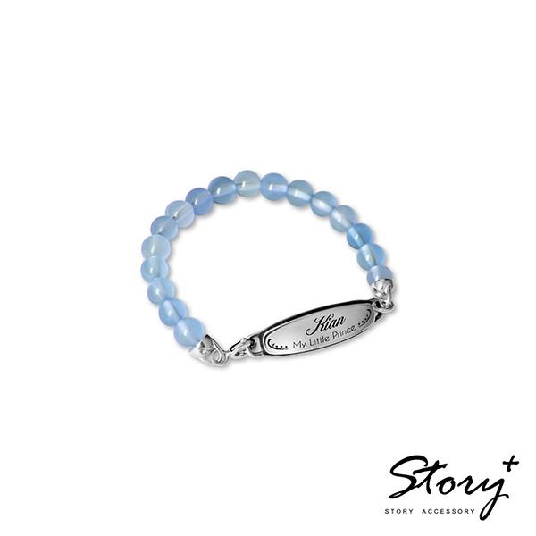 Story飾品-祝福Blessing(兒童英文款)-親子刻字銀飾手鍊
