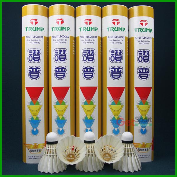 國際比賽羽毛球(比賽球)(羽毛球/12入/讚普羽球TRUMP/台灣製造)