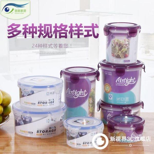 密封盒長方形酸奶保鮮盒塑料盒子透明食品盒帶蓋冰箱冷藏盒儲物盒