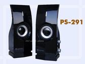 【DQ433】二件式多媒體音箱 SR-PS-291 電腦喇叭 400W★EZGO商城★
