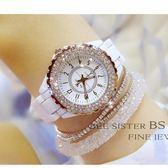 新款韓國熱銷鏈手錶高檔鏈錶滿鑽女錶 《小師妹》yw68