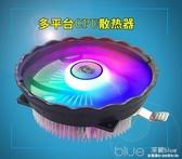臺式機電腦CPU散熱器 INTEL英特爾775/1155 AMD多平臺靜音CPU風扇  深藏blue