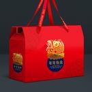 過年干果新年春節堅果土特產年貨禮盒包裝盒空盒子高檔禮品盒訂製 新年禮物