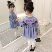 618好康鉅惠新款中大刺繡春裝韓版兒童洋氣條紋襯衣