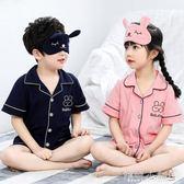 兒童睡衣 兒童睡衣女童薄款男孩純棉家居服小孩寶寶短袖套裝空調服 傾城小鋪