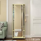 穿衣鏡全身落地鏡家用簡約多功能旋轉移動客廳臥室收納柜試衣鏡子