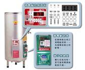 【買BETTER】鑫司牌電能熱水器KS-100S不鏽鋼(單相100加侖)★免運費★送六期零利率(免手續費)★