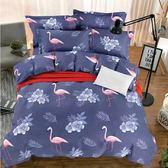 《戀戀火鶴》MIT台灣精製 舒柔棉 雙人鋪棉床包三件組(5x6.2尺)
