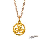 J'code真愛密碼 水瓶座守護-三環渦漩 黃金項鍊
