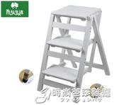 家用摺疊樓梯椅全實木梯子椅子多 兩用步階梯凳梯子凳子木梯 WD