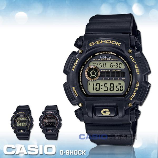 CASIO 卡西歐 手錶專賣店 國隆 G-SHOCK DW-9052GBX-1A9 經典街頭時尚 電子運動男錶 DW-9052GBX