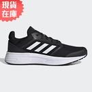 【現貨】ADIDAS GALAXY 5 男鞋 慢跑 網布 支撐 緩衝 穩定 透氣 黑 白【運動世界】FW5717