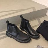 短靴 黑色切爾西短靴女復古英倫風韓版休閒百搭2020新款粗跟chic馬丁靴 開春特惠