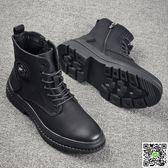 短靴 馬丁靴男高幫男士英倫短靴潮中幫工裝靴冬季加絨休閑百搭韓版皮靴 全館免運