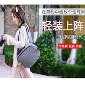 佳能尼康專業單反相機包多功能後背攝影包77d700d200d80d背包 智慧e家