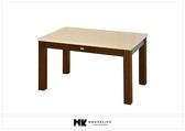 【MK億騰傢俱】AS307-04白沙石面4.3尺餐桌