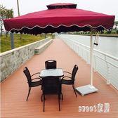 室外擺攤傘大型太陽傘庭院傘香蕉傘單邊沙灘傘戶外遮陽傘3米防曬 LN1346 【Sweet家居】