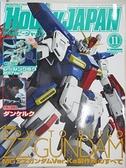 【書寶二手書T2/嗜好_EBE】Hobby Japan_2017/11_How to Build ZZ Gundam_日文