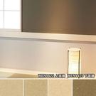 日本珪藻壁紙  素色通氣性功能 日風 和...