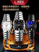 手錶男 鎢鋼色手表男防水石英方形商務男士手表學生正韓時尚非機械表男表