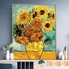 diy手工數字油畫自繪填色減壓油彩畫花卉裝飾畫【淘嘟嘟】