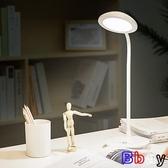 【貝貝】檯燈 小臺燈 充電款 護眼 床頭