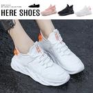 [Here Shoes]3cm休閒鞋 休閒率性百搭網布舒適透氣 厚底綁帶運動休閒鞋-KWF805