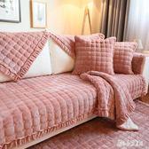 沙發墊 冬季現代法蘭絨沙發墊坐墊布藝短毛絨沙發套巾防滑 nm9769【甜心小妮童裝】