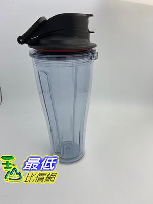 Vitamix 食物處理機量杯 66193 Ascent Series Blending Cup, 20 oz Clear _TA1