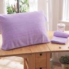 HO KANG 抗菌防螨枕巾-紫色 2入...