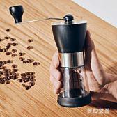 手動咖啡豆研磨機家用小型水洗手搖磨豆機陶瓷磨芯手磨咖啡機WL1222【夢幻家居】