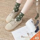 短襪 學院風點點配色直坑條彈性中筒襪-B...